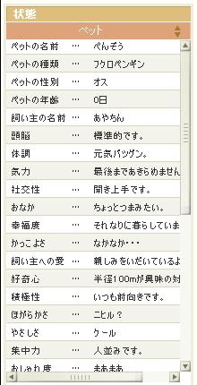 060911_02.jpg