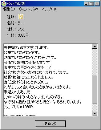 20070729_04.jpg